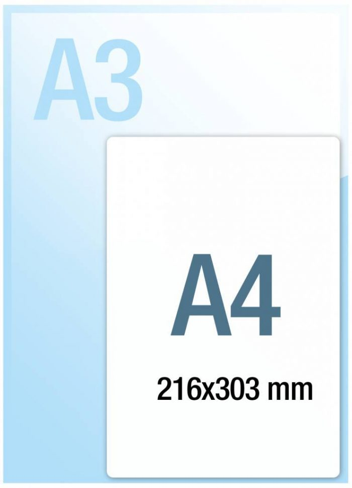 pochettes-plastifier-brillantes-a4-216-x-303-mm